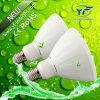 220lm 360lm 560lm LED PAR Slim 2700-6500k