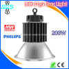 Philips UFO LED 창고를 위한 가벼운 200W LED 높은 만 빛