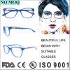 이탈리아 Eyewear는 중국에 도매 광학 프레임이라고 상표를 붙인다