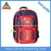 普及したバックパックの良質の学童の子供学生袋