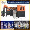 Pequeña botella plástica que hace la máquina
