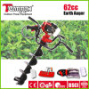 62cc Easy Start Deux opérations Stable Quality Gasoline Earth Auger
