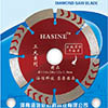 Diamant Saw Blade voor Granite (114mm)