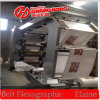 Flexo 6 Papel Color Printing Machine (CJ886-600P)