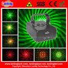 8つのGobo光るレーザーのディスコの照明