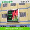Chisphow Ak10sフルカラーの屋外LEDのスクリーン