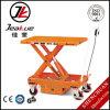 Vector de elevación eléctrico hidráulico de las tijeras ajustables dobles más nuevas 300/1000kg