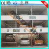 2つの層の駐車システム