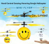 Вертолет лицевого выражения стороны Emojis индукции руки