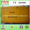 Cummins Engine Generator Diesel Generator Pricesとの8kw-100kw