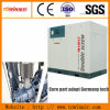 10HP Rotary Screw Air Compressor (TW10A)