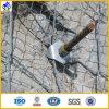 Sns 보호 메시 시스템 (HPRN-0731)