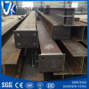 Steel saldato Structural Beam per Steel Project