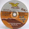 Абразивный диск для Copper и Aluminum