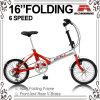 16 Bike Quaiity сплава скорости дюйма 6 высокий складывая (AFS-1645A)