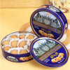 PrägenMetal Cookie Cake Box Wholesale für Promotion