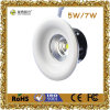 White HousingのLED Interior Light COB 5W