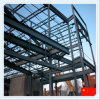 Estructura de acero de la alta calidad para el almacén