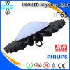 LED-industrielle Leuchte, LED-hoher Schacht-Beleuchtung-Preis