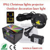 リモート・コントロールクリスマスの照明の至福ライトエルフライトレーザープロジェクター