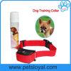Accesorio del animal doméstico del perro Deluxe Collar Aerosol de control de ladridos (HP-401)