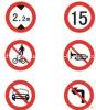 Красные знаки уличного движения запрещения