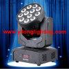 LEDの壁ライトを移動する音制御新しいRGBW