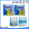 Leakgaurds를 가진 높은 Quality Cotton Pamperz Baby Diapers