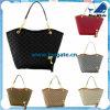 [بو1-069] حمل نوع [لثر بغ] سوداء رياضة حقيبة حقيبة يد نساء