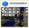 Máquina de alumínio vertical da imprensa da venda quente de China