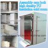 Изоляции PU замка кулачка агрегата комната high-density холодная