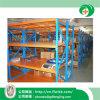 倉庫のための標準鋼鉄中型の義務の記憶ラック