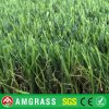 装飾的なArtificial Grassおよび庭Synthetic Decoration Turf