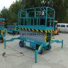8m das Mobile 1000kg Scissor Aufzug/hydraulischen Aufzug/hydraulischen Strichleiter-Aufzug