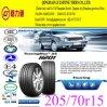 Neumáticos de coche radiales, neumáticos de la polimerización en cadena con el neumático radial del alcance (205/70r15)