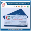 PVC standard Cards di Full Color Printed per Member Manage