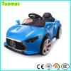 4標識燈の車輪子供のための電気RCのおもちゃ車