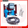 190W DC 24V Petrol Pump Equipment Gas Pump Dispenser