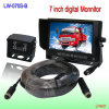 7 인치 디지털 방식으로 감시자 뒷 전망 체계 (LW-070S-B)