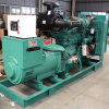 Standby Use Diesel Generator Set