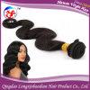 Волос девственницы Remy главного качества человеческие волосы бразильских Weft (HBWB-A590)