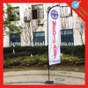 Рекламировать ветер летая вертикальный флаг
