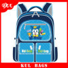 Sacos de Escola Azuis para Meninos, Sacos dos Desenhos Animados Kl1002 de Escola dos Miúdos em Guangzhou