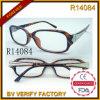 Glaces de lecture bon marché de Glasses&Safety de nouveaux produits