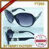 Lunettes de soleil de Sunglasses&Sports polarisées par mode (F7264)