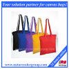 再生利用できる綿の買物客の買物袋