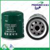 Filtro automatico dal &Oil dei pezzi di ricambio per la serie 8-97049708-1 di Isuzu
