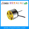 28mm 2818 2824 2828 Micro BLDC Motor, Good Controllability, Wide Speed Regulating Umfang-Chaoli