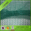 85g/90g Olive Harvest Net Producer