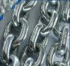 溶接された電気電流を通されたDIN5685 /DIN766/DIN763短いリンクアンカーステンレス鋼の索具の鎖